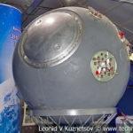 Спускаемый аппарат разведывательного спутника 11Ф61 Зенит-2 в музейном комплексе парка Патриот