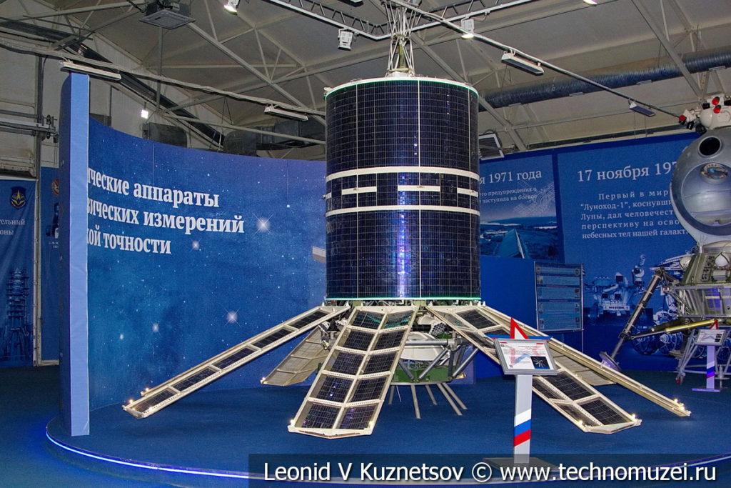 Геодезический спутник 11Ф666 Гео-ИК в музейном комплексе парка Патриот