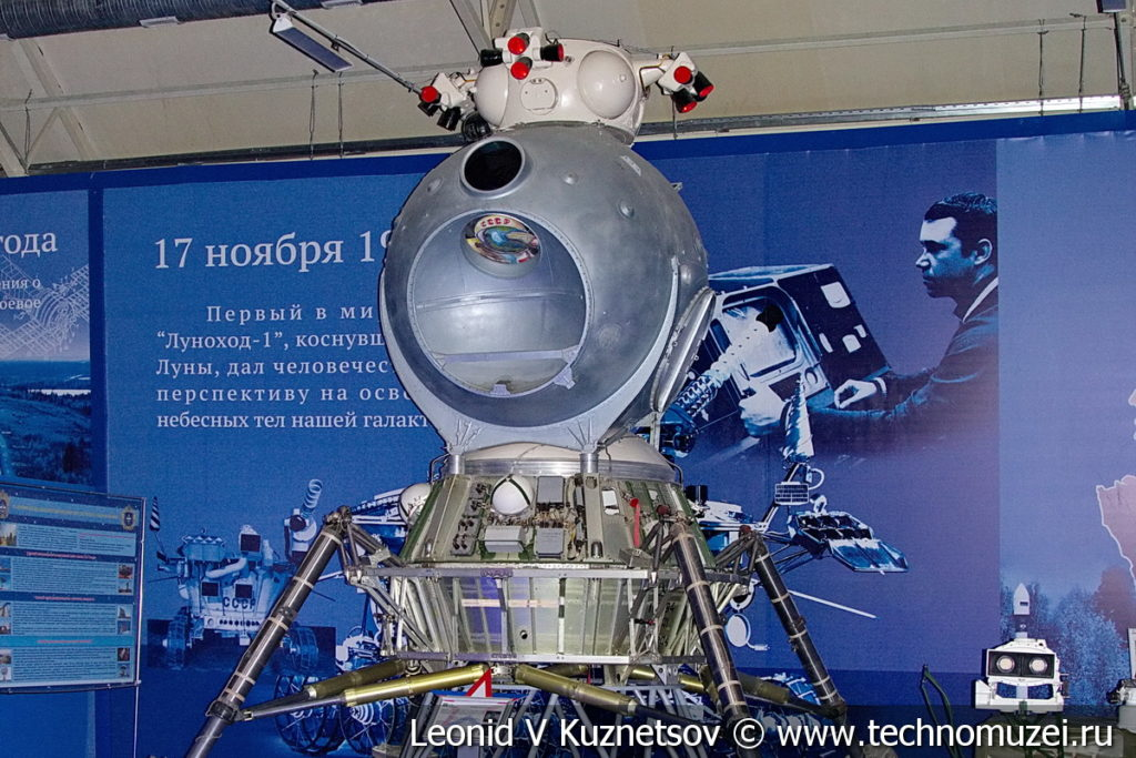 Лунный корабль-модуль 11Ф94 в музейном комплексе парка Патриот