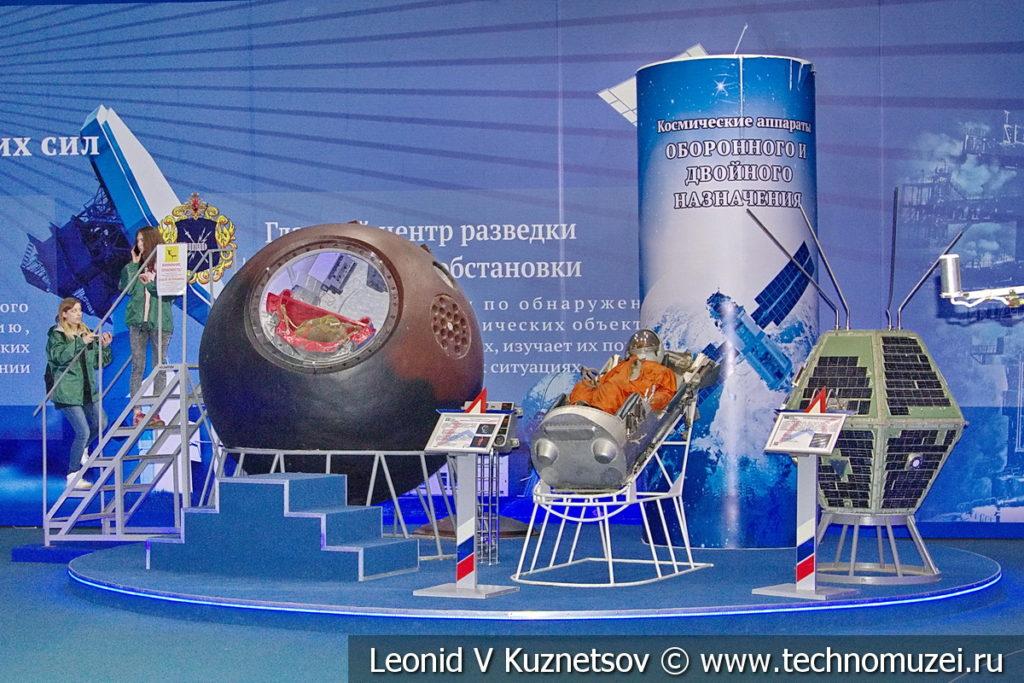 """Спускаемый аппарат космического корабля """"Восток"""" в музейном комплексе парка Патриот"""
