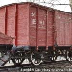 Двухосный вагон-теплушка № 115187 1923 года в музее Победы на Поклонной горе