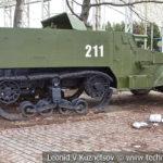 57-мм САУ СУ-57 (Т-48) образца 1942 года в музее Победы на Поклонной горе