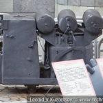 Глубоководный минный защитник ГМЗ в музее Победы на Поклонной горе