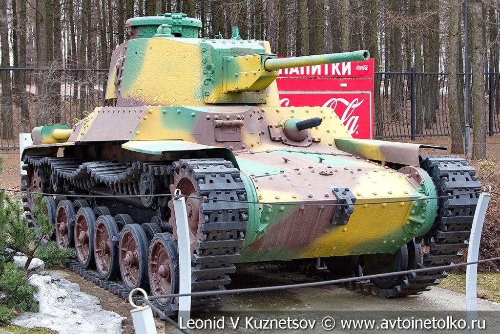 Японский танк Shinhoto Chi-Ha Type 97 1941 года в музее Победы на Поклонной горе