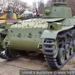 Японский танк Chi-Ha Type 97 1936 года в музее Победы на Поклонной горе