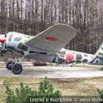 Японский бомбардировщик Ki-48 1940 года в музее Победы на Поклонной горе