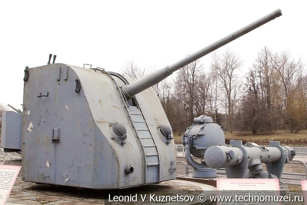 100-мм корабельная артиллерийская установка Б-34-У-1 образца 1939 года в музее Победы на Поклонной горе