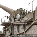 305-мм железнодорожный артиллерийский транспортёр ТМ-3-12 1938 года в музее Победы на Поклонной горе