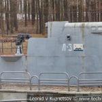"""Рубка подводной лодки минного заградителя Л-3 """"Фрунзовец"""" II серии в музее Победы на Поклонной горе"""