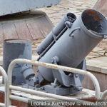 433,5-мм морской бомбомет БМБ-2 1951 года в музее Победы на Поклонной горе