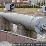 305-мм корабельная пушка 12-52 Обуховского завода 1907 года в музее Победы на Поклонной горе