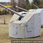 85-мм палубная артиллерийская установка 90-К образца 1941 года №0517 в музее Победы на Поклонной горе