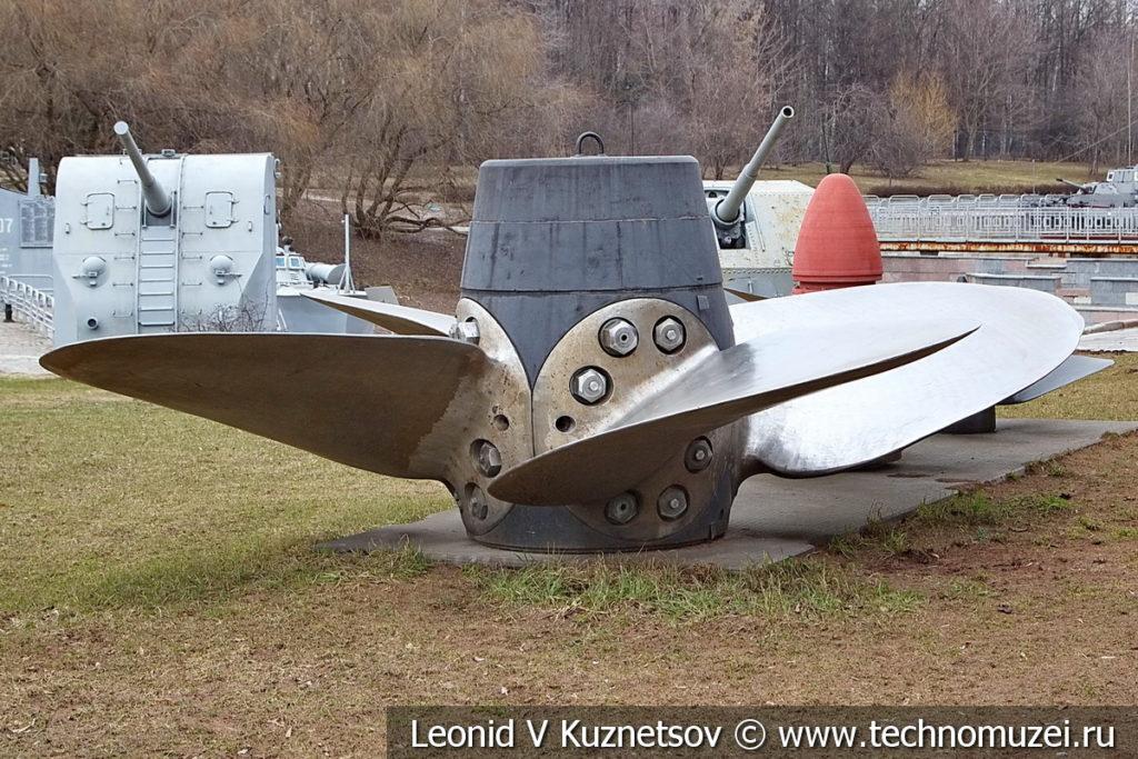 Гребной винт крупнотоннажных кораблей ВМФ в музее Победы на Поклонной горе