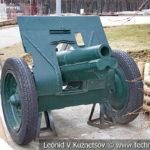 122-мм полевая гаубица образца 1910/1930 годов на закрытой позиции в музее Победы на Поклонной горе
