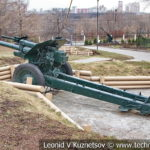 122-мм гаубица М-30 образца 1942 года на закрытой позиции в музее Победы на Поклонной горе