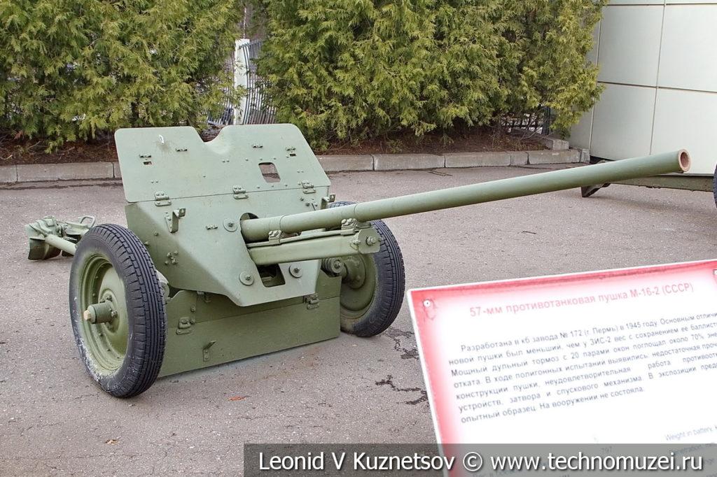 45-мм опытная противотанковая пушка М-6 1942 года в музее Победы на Поклонной горе