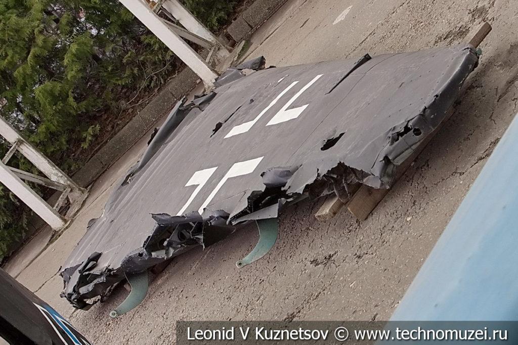 Крыло сбитого немецкого бомбардировщика Junkers Ju-87 в музее Победы на Поклонной горе