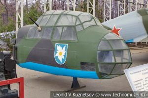 Кабина немецкого бомбардировщика Junkers Ju-88A-4 в музее Победы на Поклонной горе