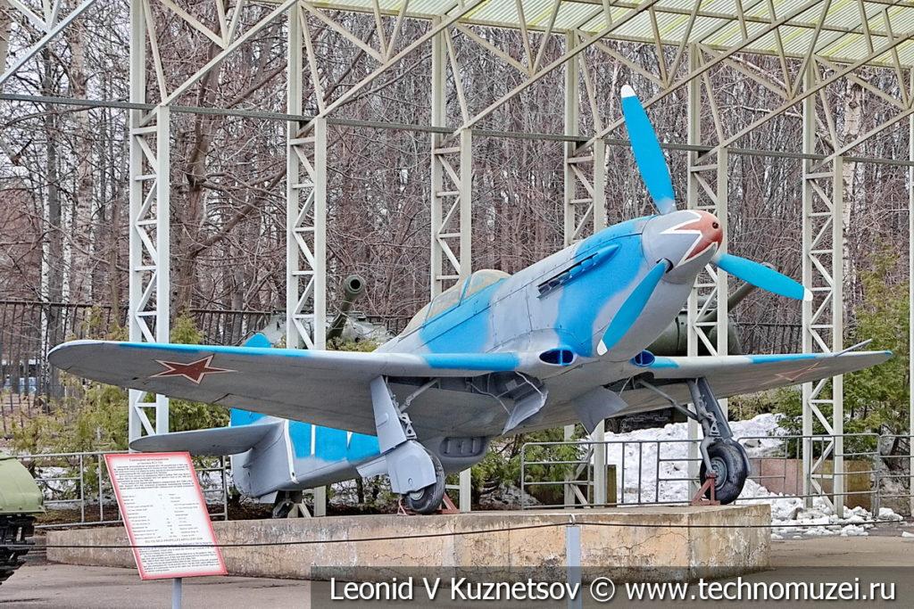 Истребитель Як-3 1943 года в музее Победы на Поклонной горе