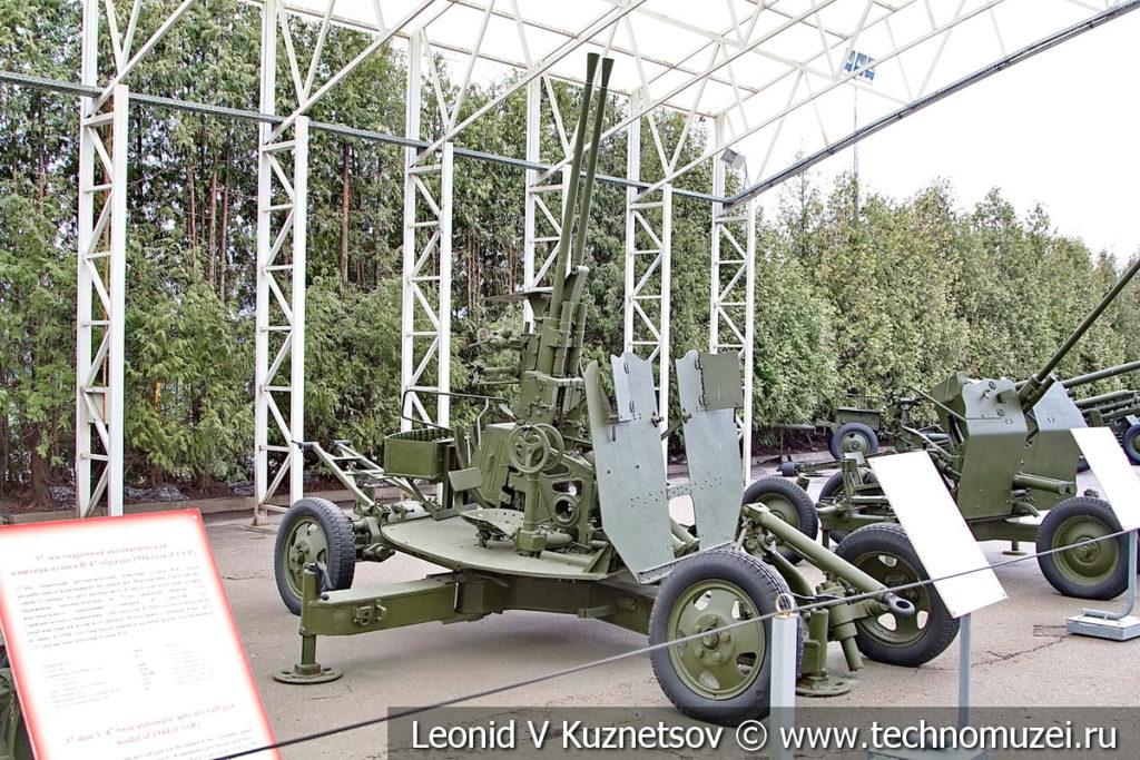 25-мм автоматическая спаренная зенитная пушка 94-КМ образца 1944 года в музее Победы на Поклонной горе