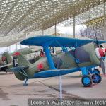 Авиация и войска ПВО в музее Победы на Поклонной горе