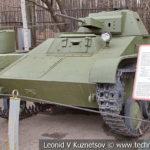 Легкий танк Т-60 1941 года в музее Победы на Поклонной горе