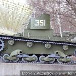 Двухбашенный танк Т-26 1931 года в музее Победы на Поклонной горе
