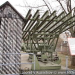 Пусковая установка 132-мм реактивных снарядов М-13 в музее Победы на Поклонной горе