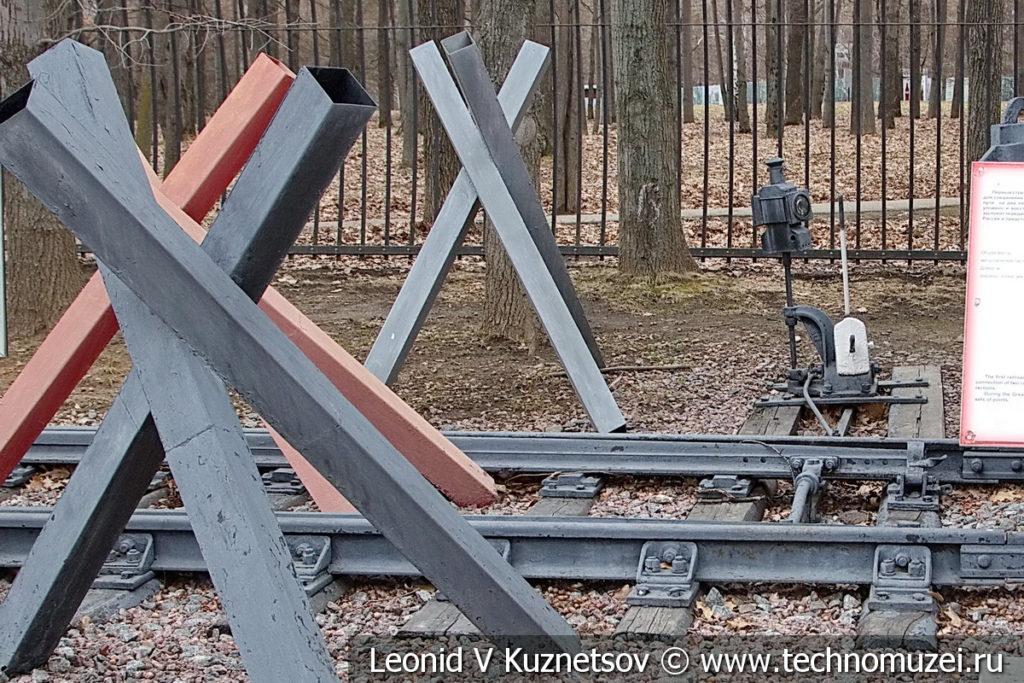Стрелочный перевод марки 1-9 и элементы железнодорожного пути в музее Победы на Поклонной горе