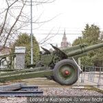 152-мм гаубица Д-1 (52-Г-536А) образца 1943 года в музее Победы на Поклонной горе