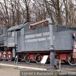 Товарный паровоз Эу 680-96 постройки 1928 года № 680-96 с тендером № Э-4017 в музее Победы на Поклонной горе