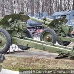 122-мм гаубица М-30 образца 1942 года в музее Победы на Поклонной горе