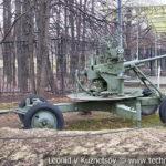 37-мм автоматическая зенитная пушка 61-К (АЗП-39) образца 1939 года на позиции в музее Победы на Поклонной горе