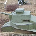 Танк Т-18 (МС-1) 1927 года переделанный в огневую точку в музее Победы на Поклонной горе
