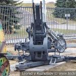 Немецкая 20-мм опытная зенитная восьмиствольная пушка SMK-18 V1 Type 2 в музее Победы на Поклонной горе