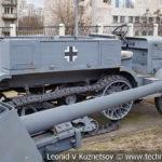 Французский полугусеничный тягач Unic Р 107В в музее Победы на Поклонной горе