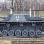 Немецкое 75-мм штурмовое самоходное орудие StuG III в музее Победы на Поклонной горе