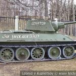 """Средний танк Т-34-76 """"Доватор"""" 1942 года в музее Победы на Поклонной горе"""