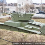 Огнеметный танк Т-46-1 1936 года переделанный в огневую точку в музее Победы на Поклонной горе