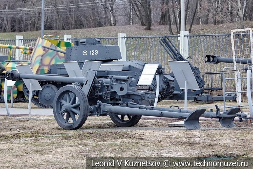 Немецкая 75-мм противотанковая пушка Pak 40 образец 40 в музее Победы на Поклонной горе