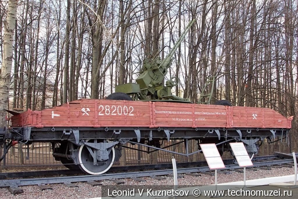 Двухосная платформа 1912 года № 282002 со спаренной зенитной пушкой в музее Победы на Поклонной горе