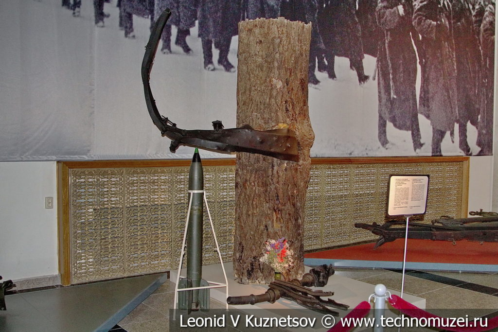 Фрагменты взорванной установки БМ-13 батареи капитана Флёрова в музее Победы на Поклонной горе