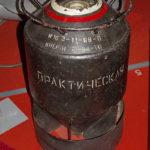 Глубинная бомба БПС 1950 года в музее Победы на Поклонной горе