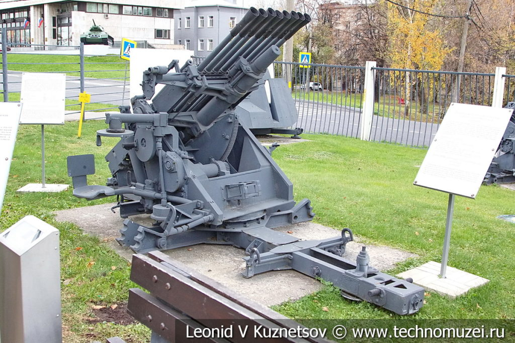 Немецкая 20-мм опытная зенитная восьмиствольная пушка SMK-18 V1 Type 1 в музее Победы на Поклонной горе