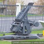 Немецкая 20-мм опытная зенитная восьмиствольная пушка SMK-18 V1 Type 3 в музее Победы на Поклонной горе