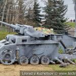 Подбитый танк T-III Pz Kpfw III Ausf L в музее Победы на Поклонной горе