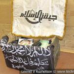 """Выставка """"Сирийский перелом"""""""