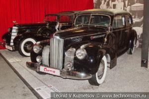 Packard 180 Sedan De Luxe 1941 года в автомузее Моторы Октября в Москве