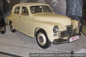 Победа ГАЗ-М20 1953 года в автомузее Моторы Октября в Москве