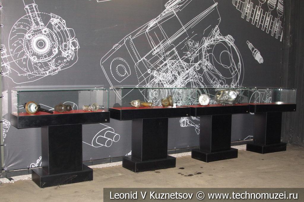 Стенды с автомобильной светотехникой в автомузее Моторы Октября в Москве